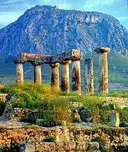 Αρχαϊκός ναός του Απόλλωνα, Κόρινθος