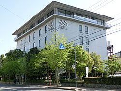 Tenrikyo Doyusha Head Office.JPG