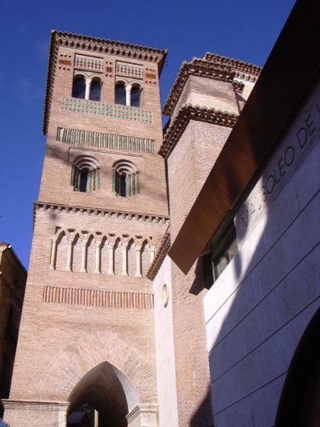 File:Teruel - Torre de San Pedro.jpg
