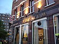 The Elm, North End Road, W14 - geograph.org.uk - 852418.jpg