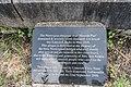 The Hannah Parr - St. Munchin's Church Limerick graveyard -117734 (27594137011).jpg