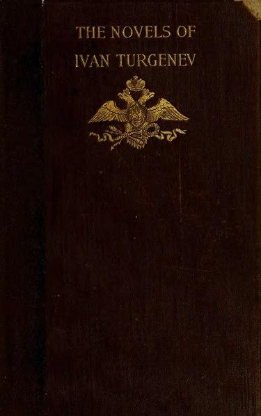 File:The Novels of Ivan Turgenev (volume VIII).djvu