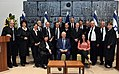 The President, Reuven rivlin, at the swearing-in ceremony held at Beit HaNassi (1502).jpg