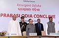 The President, Shri Pranab Mukherjee at the inauguration of a Convention of Non-Resident Odias (NROs), organized by the Odisha Forum, in New Delhi on January 06, 2017.jpg