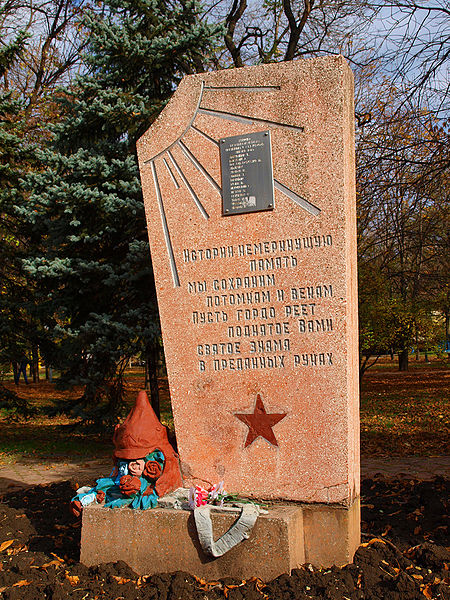 Файл:The Red Guardsmen Monument.jpg