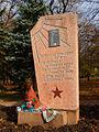 The Red Guardsmen Monument.jpg