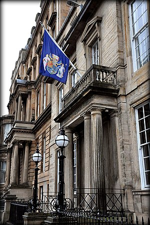 Royal College of Physicians and Surgeons of Glasgow - The Royal College of Physicians and Surgeons of Glasgow, 232-242 St. Vincent Street, Glasgow, Scotland