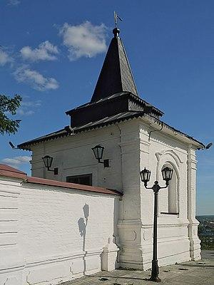 The Southwestern Quadrangular Tower
