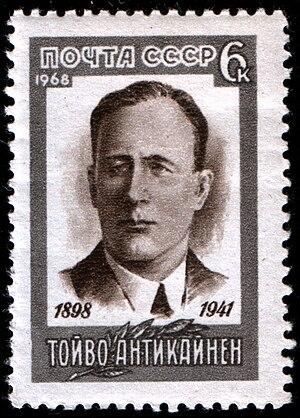 Toivo Antikainen - Toivo Antikainen in a 1968 Soviet stamp