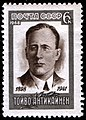 The Soviet Union 1968 CPA 3669 stamp (One of Leader of the Communist Party of Finland Toivo Antikainen (1898-1941)).jpg