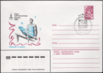 The Soviet Union 1980 Illustrated stamped envelope Lapkin 80-29(14045)face(The parallel bars)Cancelled1980-07-19(Gymnastics).png