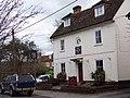 The Tally Ho Inn, Broughton - geograph.org.uk - 347038.jpg