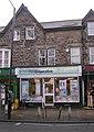 The co-operative pharmacy - Cold Bath Road - geograph.org.uk - 1608851.jpg