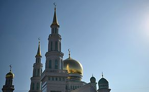 The opening of the Moscow Cathedral Mosque (2015-09-23) 09.jpg