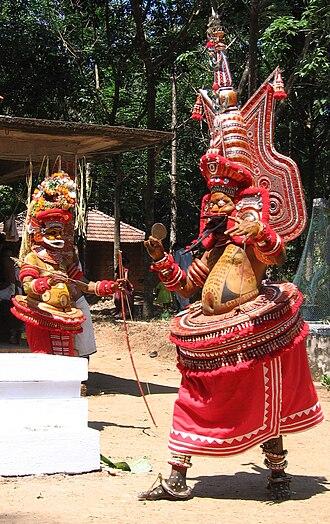 Kannur district - Image: Thiruvappana and Muthappan