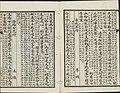 Three Hundred Tang Poems (75).jpg