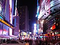 Times Square at night- Manhattan, New York City, United States of America (9867896986).jpg