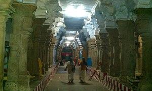 Adi Jagannatha Perumal Temple - Image: Tirupullani 7