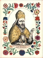 Titulyarnik - Pope Clement.png