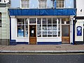 To Let, No. 107 The High Street, Ilfracombe. - geograph.org.uk - 1268648.jpg