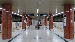Sapporo Station (Sapporo Municipal Subway) - Image: Toho line Sapporo sta Platform