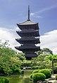 Toji - Five-storied Pagoda.JPG