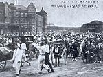Tokyostationafterearthquake1923.jpg