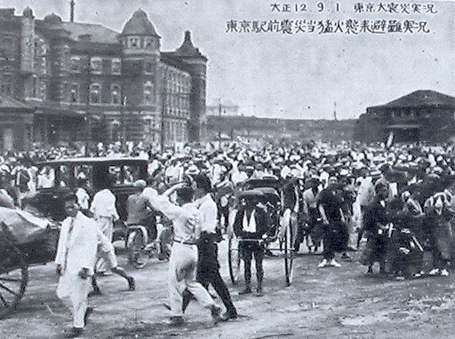 Tokyostationafterearthquake1923