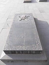 Tombstone - George VI.JPG