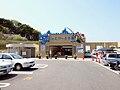 Totto Park Koshima01.jpg