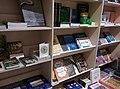 Tourist bookstore in Granada, Spain.jpg