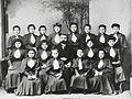 Trabzon Yunan Okulu.JPG