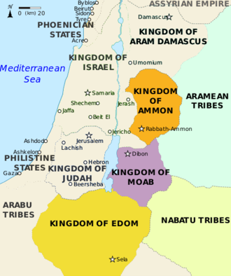 Transjordan in the Bible - Image: Transjordan kingdoms