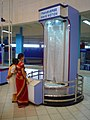 Transverse Wave Motion - Dynamotion Hall - Science City - Kolkata 2006-06-21 04546.JPG