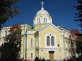 Tserkvy SPb 02 2012 4543.jpg