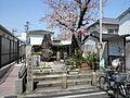 Tsurunohashi ato Park02.JPG