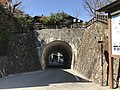 Tunnel in front of Former Miyajima Town Office.jpg