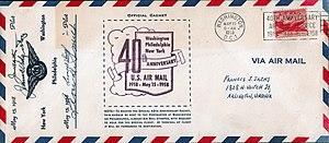 James Clark Edgerton - Flown Washington-Philadelphia-New York 40th Anniversary U.S. Air Mail cover autographed by James C. Edgerton and Leon D. Smith, Pilots, May 15, 1958