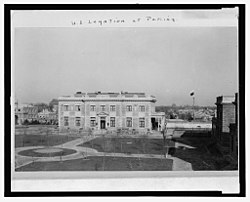 U.S. Legation at Peking 2.jpg
