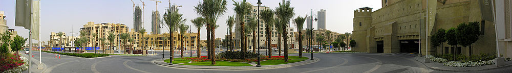 UAE Old Town Entrance banner.jpg