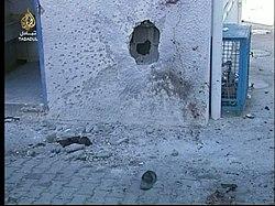 UNRWA damage.jpg