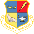 USAF - 6937th Communications Group.png