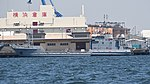 USAV Fort McHenry (LCU 2020) left side view at Port of Yokohama April 28, 2018.jpg