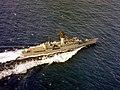 USS Harold E. Holt (FF-1074) underway.jpg