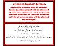 US Navy 030313-N-0000X-004 Coalition aircraft have been dropping leaflets urging Iraqi military forces not to engage coalition aircrews. Leaflets also lay out the consequences of such actions in an effort to ensure local civil.jpg