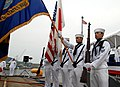US Navy 090702-N-0807W-136 The color guard attached to USS Guardian (MCM 5) parade the colors during their official change of command ceremony.jpg