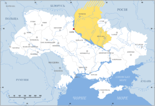 the part of Ukraine on the east bank of the Dnieper River, comprising the modern-day oblasts of Chernihiv, Poltava and Sumy as well as the eastern parts of Kiev and Cherkasy