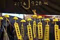 Umbrella Revolution (15841458040).jpg