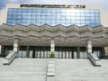 Université de tlemcen 2.png