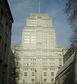Unversity of London - Senate House.jpg